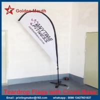 Wholesale Freestanding Teardrop Banner Flags with Spike Base from china suppliers