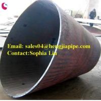 CS pipe reducer dimensions