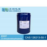 Wholesale 99.9% Purity Patented Product EDOT PEDOT 126213-50-1 in Antistatic coating from china suppliers