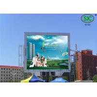 China High Definition Rental LED Display Sign Board P10 RGB For Shopping Mall on sale
