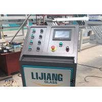 Wholesale Multi Application IG Unit Argon Gas Filling Machine For Double Glass Making from china suppliers