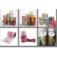 Wholesale Food Grade Laminated Packaging Film Colorful Printed Heat Shrinkable from china suppliers