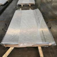 Wholesale Durable 1 3 5 8 Series Aluminium Sheet Plate Temper H14 H16 H18 O Package from china suppliers