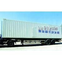 Wholesale Container Block Ice Machine (LFIB-60, LFIB-120) from china suppliers