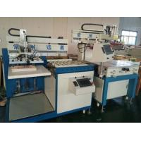 China Movable Platform Automatic Screen Printing Machine For Electrothermal Film on sale