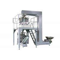Wholesale Full Automatic Cotton Candy Packing Machine , High Speed 5 - 70 Bags / Min from china suppliers