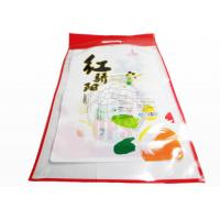 China Sealable OPP/ NY / PE Plastic Food Vacuum Packaging Bags With Handle Hole for sale
