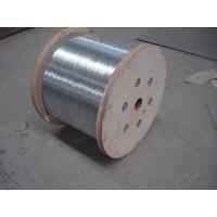 Buy cheap Galvanized steel wire / ACSR CONDUCTOR from wholesalers