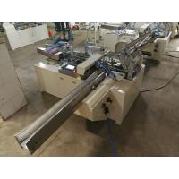 Wholesale Small Box Packing Machine For Facial Tissue / Paper Towel / Napkin Paper from china suppliers