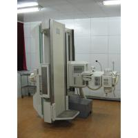 Wholesale High Frequency Digital Radiography Equipment 500ma For Medical X Ray from china suppliers