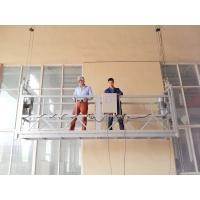 Alloy Aluminum Scaffold Suspended Working Platform For Building Facade Maintenance for sale