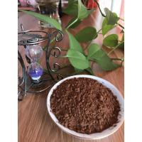 Wholesale Food Grade Health Dried Brown Cocoa Powder For Brownies , Hot Chocolate from china suppliers