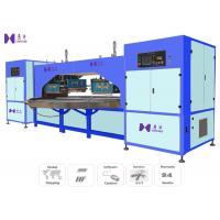 Wholesale 27.12MHZ Air Pocket High Frequency PVC Welding Machine 25KW 35KVA Input Power from china suppliers