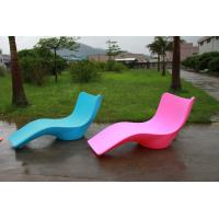 Wholesale PE In - Water Swimming Pool Furniture Portable Plastic Pool Lounge Chairs from china suppliers