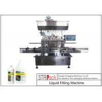 Wholesale 5000 B/H Auto Liquid Chemical Filling MachineHigh Efficiency For 0.5 - 5L Fertilizer from china suppliers