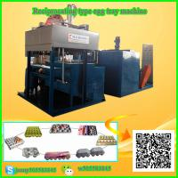 Wholesale 500-1200pcs paper egg tray machine,paper egg tray production line from china suppliers