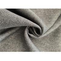 Buy cheap 100%P 2-2 Twill Fade Resistant Outdoor Square Ribstop Cationic Fabric Wtaerproof from wholesalers