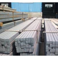 Wholesale Steel Billets Hot Rolled 200x200 mm For Deformed Bar and Wire Rod from china suppliers