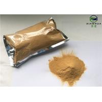 Wholesale CAS 9000-90-2 Alpha Amylase Enzyme Powder For Paper Making / Feed / Textile Industry from china suppliers