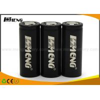 Buy cheap Lithium ion 26650 Electronic Cigarette Battery 5000mah 60A High Discharging from wholesalers