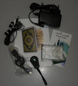 China 128 MB Nand 4 GB Mirco TF Card Flash Muslim Family Digital Quran Ebook on sale