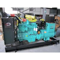 China 100% Copper Wire Open Diesel Generator China Heavy Duty Generator 200KW / 250KVA for sale