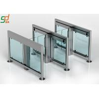Wholesale Slim Supermarket Swing Gate Barriers,Servo Motor Driver Turnstile Solution from china suppliers