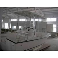 Wholesale 2.25m Width Fiberglass Hull Boat 700kgs Environment Concerned With Bimini Top from china suppliers