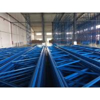 Wholesale Industrial Storage Steel Drive In Racking System Powder Coating For Warehouse from china suppliers