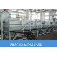 China TUV Passed HDPE Bottle Washing Line , Portable Plastic Recycling Plant for sale