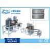 Iron Steel Sheet / Plate Stiffener Sheet Metal Welder , Door Metal Panel Automatic Welder for sale