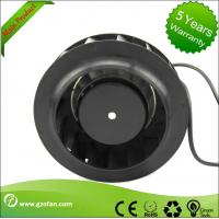 Wholesale High Efficiency 24V Backward Inclined Centrifugal Fan 2500RPM from china suppliers