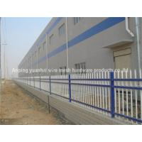Buy cheap Soft Steel Metal Palisade Fencing Pre Hot Dipped Galvanized For Nursery School from wholesalers