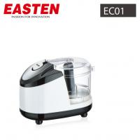 Wholesale Easten Mini Meat Chopper EC01/ 250W Small Food Processor/ Electrical Home Appliances OEM Factory from china suppliers