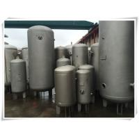 Wholesale Low Alloy Steel Vertical Air Receiver Tank For Storing Compressed Oxygen from china suppliers