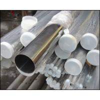 Quality 317L Stainless steel pipe( C:0.02 Cr:17.8 Ni:12.7) for sale