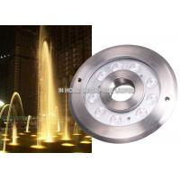 Buy cheap IP68 12W RGB Underwater LED Fountain Lights DC12V / 24V Stainless Steel from Wholesalers