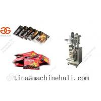 Buy cheap Milk Coffee Powder Packing Machine from Wholesalers