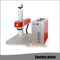 Wholesale Optical Fiber Laser Marking Machine , Laser Marking Equipment Higher Precision from china suppliers