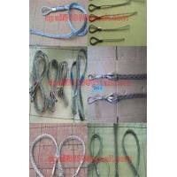 Buy cheap Snake Grips,Cable pulling sockPulling grip from wholesalers