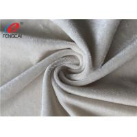 China Shiny Silvery Colour 95 Polyester 5 Spandex Fabric / Warp Knit Fleece Fabric on sale