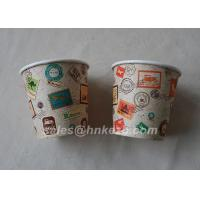 Wholesale Disposable Single Wall PE Coated Hot Drink 200ml Biodegradable Paper Cup FDA from china suppliers