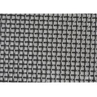 Wholesale Alkali - Resistant Stainless Steel Insect Screen Twill Weave Smooth Surface from china suppliers