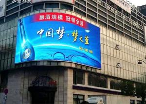 Wholesale Outdoor Waterproof Cabinet P3 Large Outdoor Led Screen from china suppliers