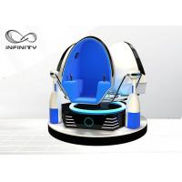 Wholesale 7D Hologram Technology 9D VR Cinema / Virtual Reality Egg Chair from china suppliers
