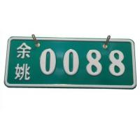Wholesale Road Street Personalised Car Reg Plates Car Registration Number Plates from china suppliers