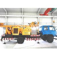 Buy cheap YDC-2B1 Waterwell Drilling Rig Drilling Capacity drilling Depth 650m from Wholesalers