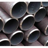 Wholesale incoloy 625 pipe from china suppliers