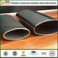 Wholesale Alibaba Best Sellers Oval Steel Stainless Steel Section Tube from china suppliers