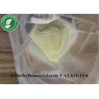 Wholesale CAS 615-15-6 Pharmaceutical Raw Materials Intermediate 2-Methylbenzimidazole from china suppliers